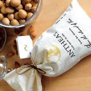 Greek Bio Almonds - Ελληνικά Αμύγδαλα