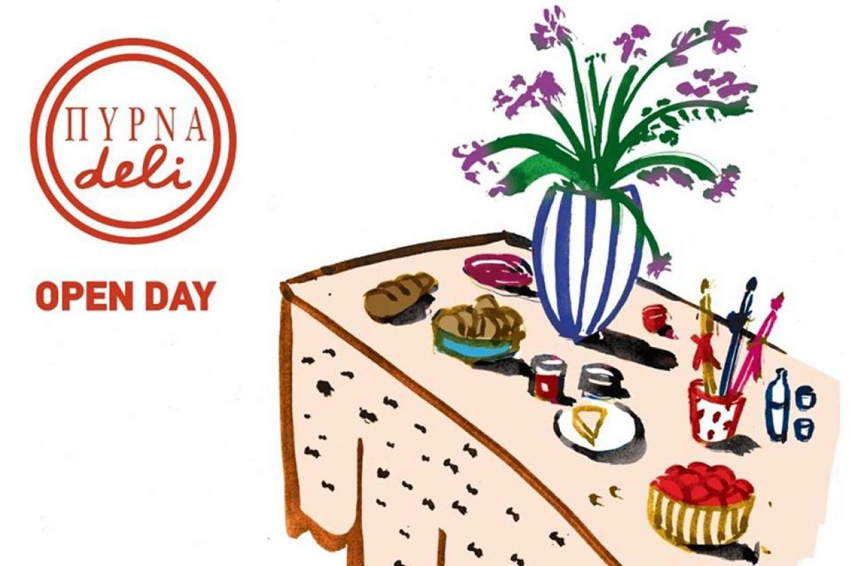 Η Anthea's στο PYRNA Deli – OPEN DAY!