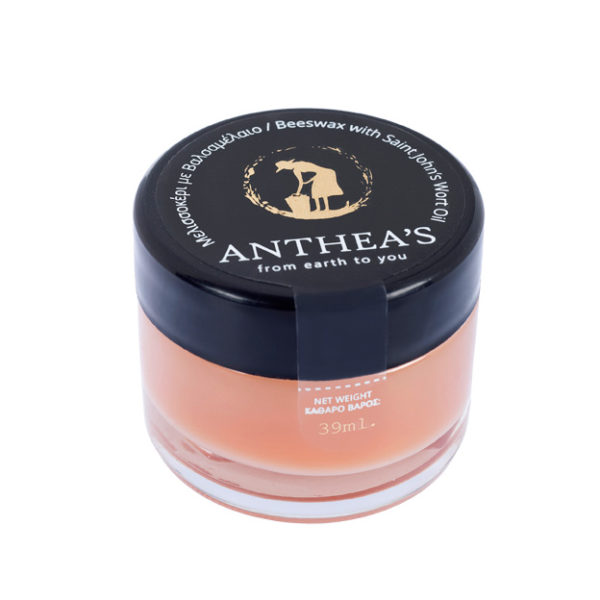 KeraBeeswax Cream With Balsam Oil - Κεραλοιφή με βαλσαμέλαιο
