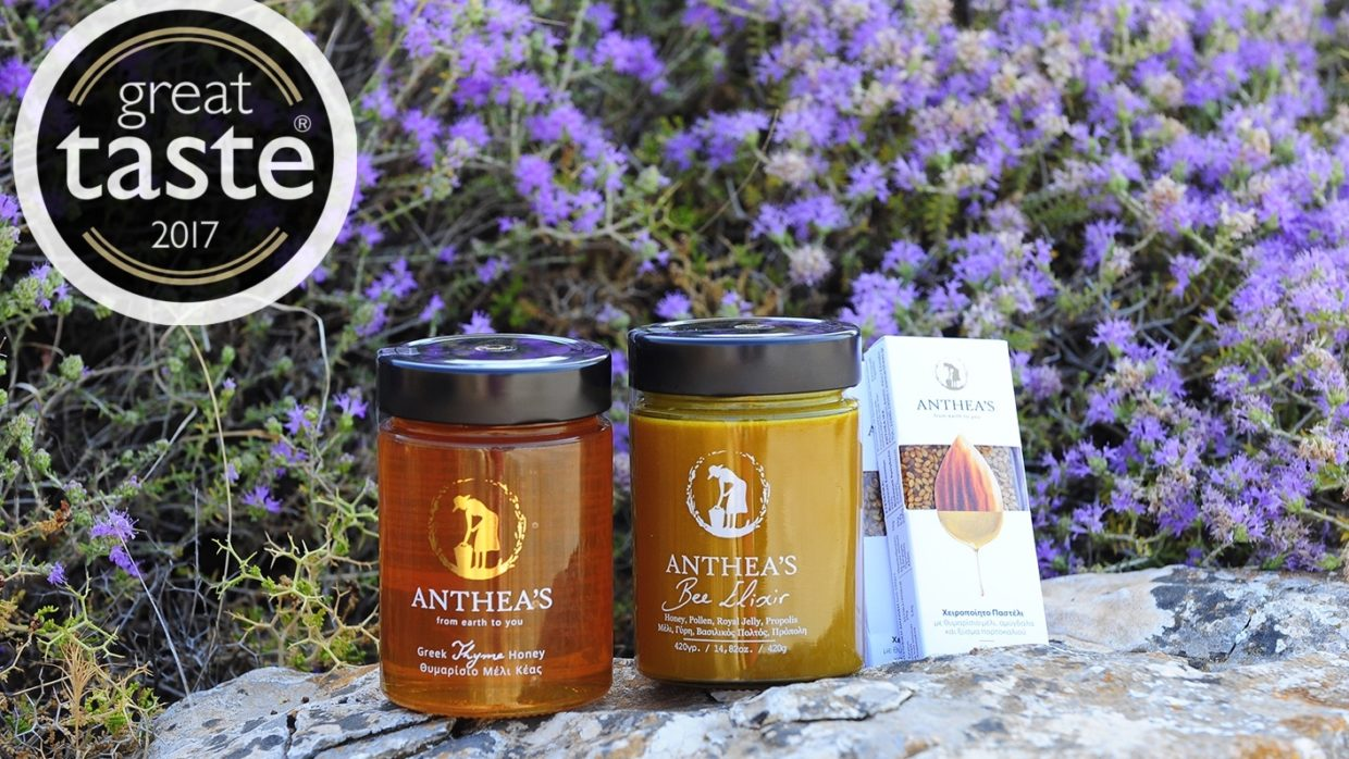 Anthea's is among the Great Taste Award winners of 2017