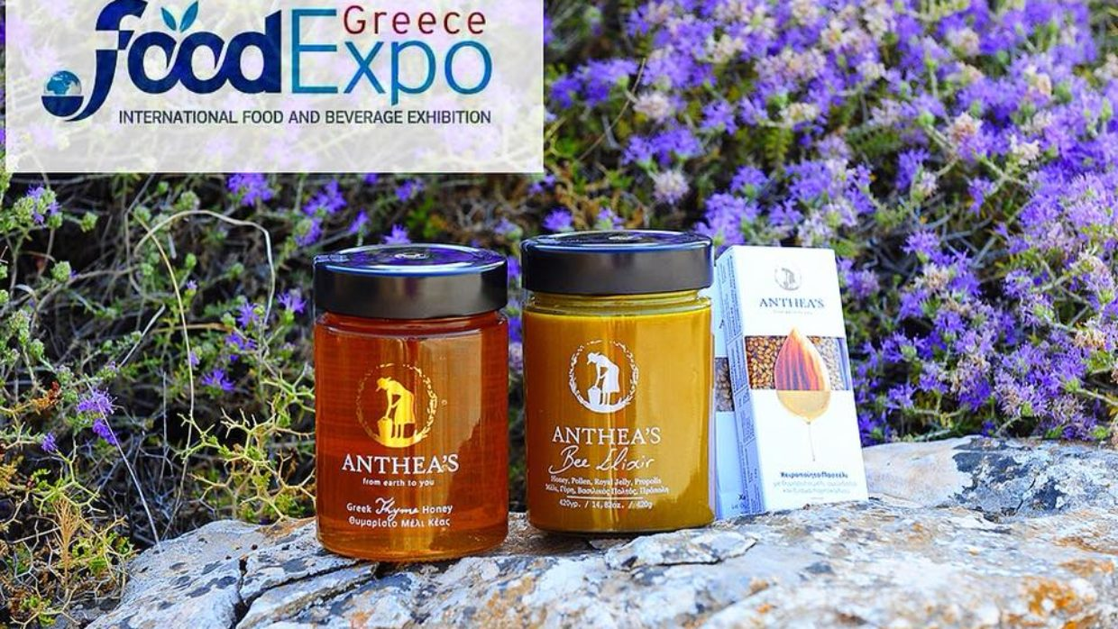Anthea's at the FOOD EXPO Greece 2018