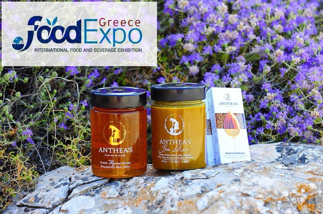 Anthea's at the FOOD EXPO Greece 2018 - Anthea's